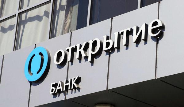 Банк Открытие факторинг