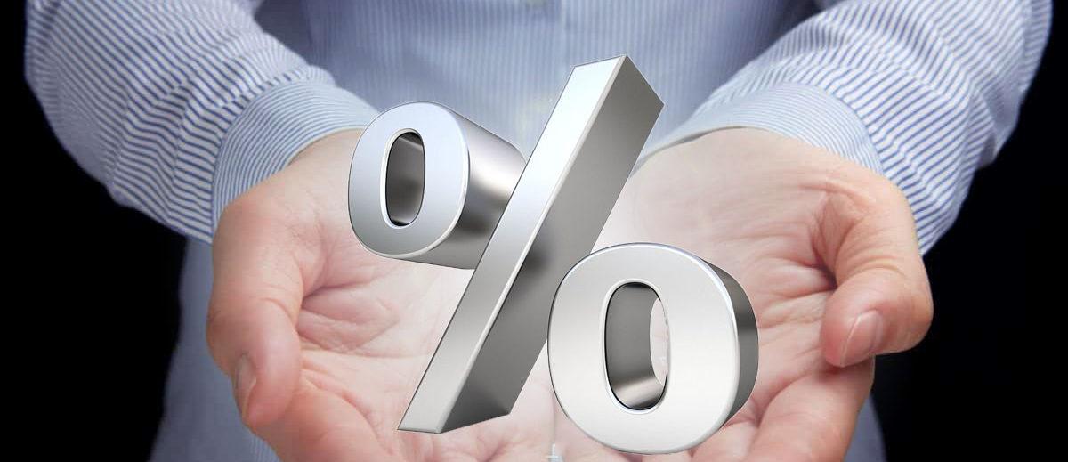 процент гарантии