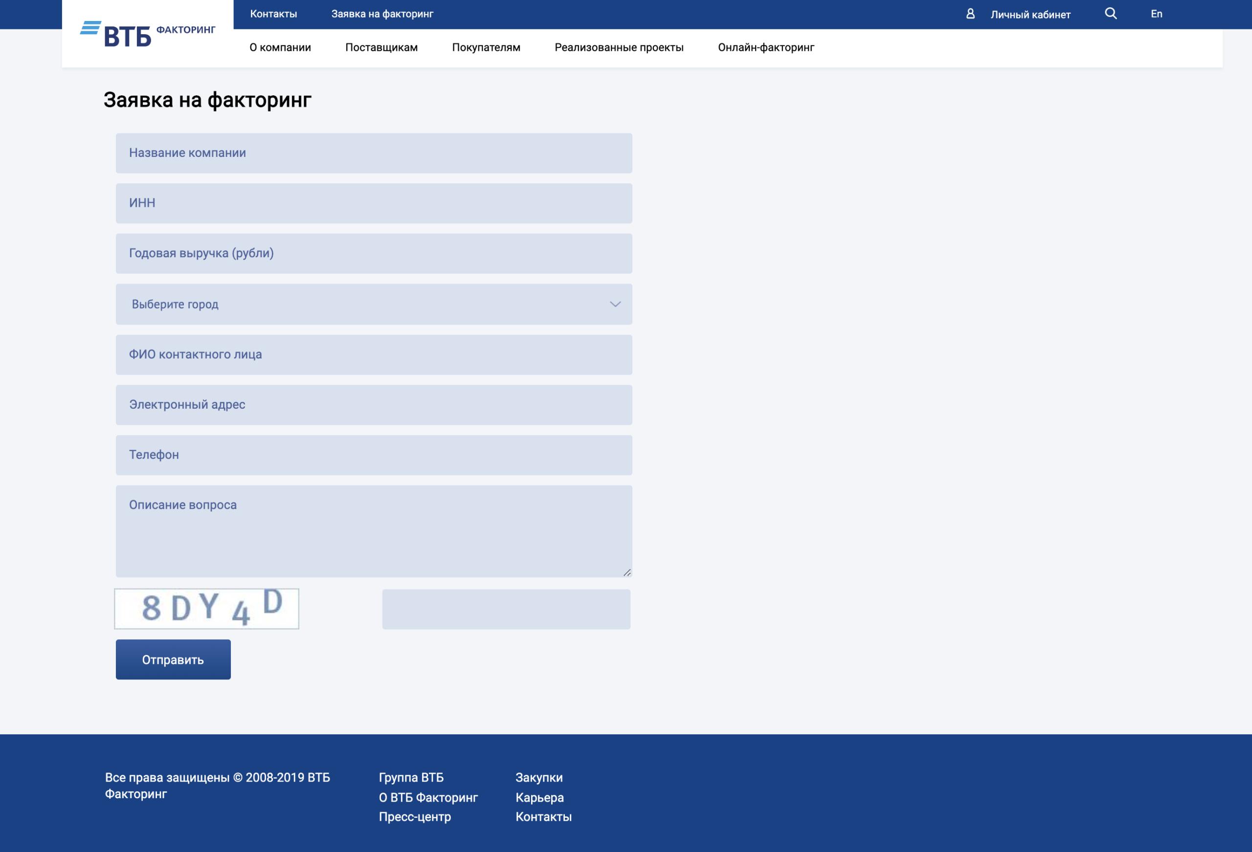 факторинг втб -Онлайн-заявка